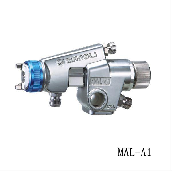 使用低压环保型喷枪来节约油漆材料。