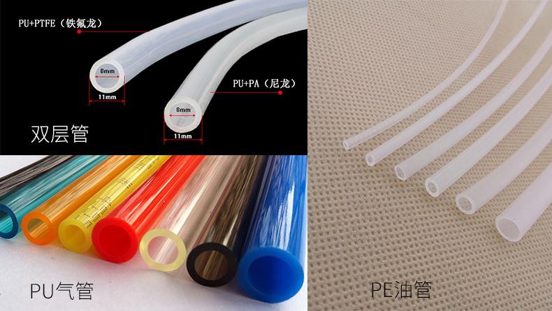 喷漆时油漆管使用PU管还是PE管,傻傻分不清楚