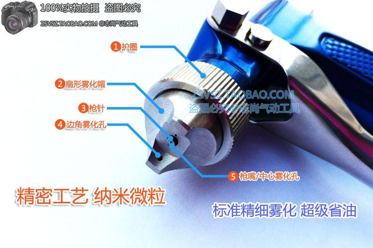 MINI66第三代手动脱模剂喷枪图片