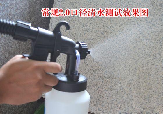 油漆电动喷枪喷涂效果