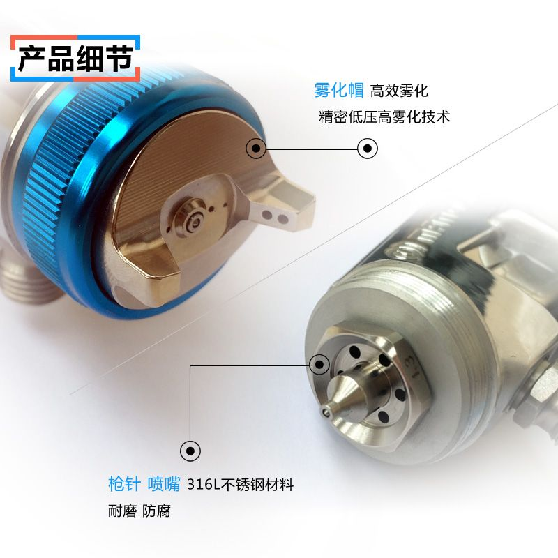 MAL-A1产品细节.jpg