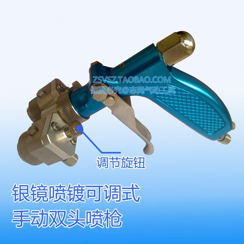 手动双头喷枪SG001 双组份喷枪